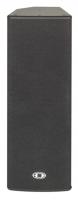 Dynacord Vari Line VL212 - Pasivna zvučna kutija