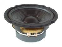 Niskotonski zvučnik SR1620