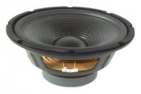Niskotonski zvučnik SR2530