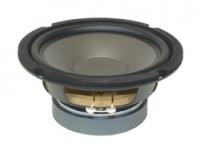Niskotonski zvučnik SRP1620