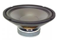 Niskotonski zvučnik SRP2530